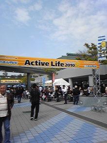 +++ りり☆Blog evolution +++ 広島在住OLの何かやらかしてる日記(ゝω・)o-DVC00341.jpg