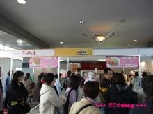 +++ りり☆Blog evolution +++ 広島在住OLの何かやらかしてる日記(ゝω・)o-20100314_004.jpg