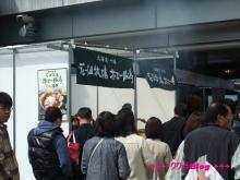 +++ りり☆Blog evolution +++ 広島在住OLの何かやらかしてる日記(ゝω・)o-20100314_003.jpg