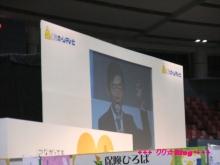 +++ りり☆Blog evolution +++ 広島在住OLの何かやらかしてる日記(ゝω・)o-20100314_021.jpg