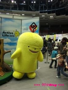 +++ りり☆Blog evolution +++ 広島在住OLの何かやらかしてる日記(ゝω・)o-20100314_034.jpg