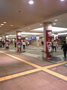 +++ りり☆Blog evolution +++ 広島在住OLの何かやらかしてる日記(ゝω・)o-DVC00371.jpg