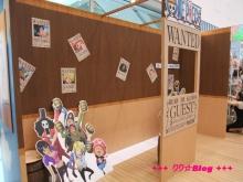 +++ りり☆Blog evolution +++ 広島在住OLの何かやらかしてる日記(ゝω・)o-20100320_013.jpg