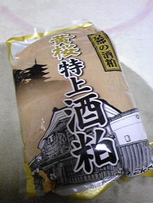 +++ りり☆Blog evolution +++ 広島在住OLの何かやらかしてる日記(ゝω・)o-DVC00380.jpg