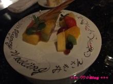 +++ りり☆Blog evolution +++ 広島在住OLの何かやらかしてる日記(ゝω・)o-20100327_024.jpg