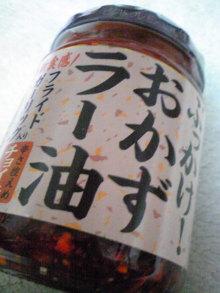 +++ りり☆Blog evolution +++ 広島在住OLの何かやらかしてる日記(ゝω・)o-DVC00050.jpg