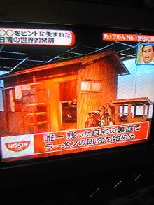 +++ りり☆Blog evolution +++ 広島在住OLの何かやらかしてる日記(ゝω・)o-DVC00071.jpg