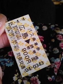+++ りり☆Blog evolution +++ 広島在住OLの何かやらかしてる日記(ゝω・)o-DVC00105.jpg