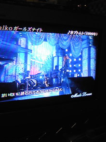 +++ りり☆Blog evolution +++ 広島在住OLの何かやらかしてる日記(ゝω・)o-DVC00122.jpg