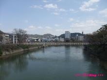 +++ りり☆Blog evolution +++ 広島在住OLの何かやらかしてる日記(ゝω・)o-20100403_040.jpg