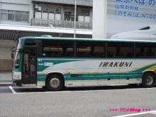 +++ りり☆Blog evolution +++ 広島在住OLの何かやらかしてる日記(ゝω・)o-20100404_001.jpg
