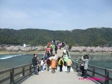 +++ りり☆Blog evolution +++ 広島在住OLの何かやらかしてる日記(ゝω・)o-20100404_022.jpg