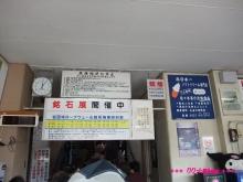 +++ りり☆Blog evolution +++ 広島在住OLの何かやらかしてる日記(ゝω・)o-20100404_097.jpg