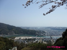 +++ りり☆Blog evolution +++ 広島在住OLの何かやらかしてる日記(ゝω・)o-20100404_111.jpg