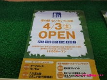 +++ りり☆Blog evolution +++ 広島在住OLの何かやらかしてる日記(ゝω・)o-20100404_255.jpg