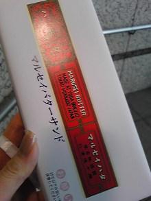 +++ りり☆Blog evolution +++ 広島在住OLの何かやらかしてる日記(ゝω・)o-DVC00133.jpg