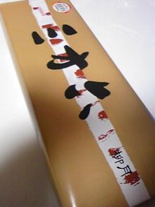 +++ りり☆Blog evolution +++ 広島在住OLの何かやらかしてる日記(ゝω・)o-DVC00165.jpg