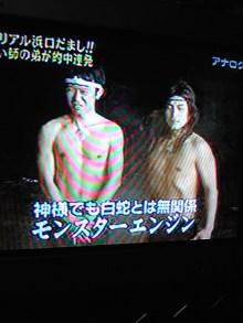 +++ りり☆Blog evolution +++ 広島在住OLの何かやらかしてる日記(ゝω・)o-DVC00181.jpg