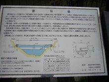 +++ りり☆Blog evolution +++ 広島在住OLの何かやらかしてる日記(ゝω・)o-20100413_102.jpg
