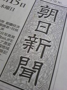 +++ りり☆Blog evolution +++ 広島在住OLの何かやらかしてる日記(ゝω・)o-DVC00227.jpg
