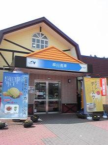 +++ りり☆Blog evolution +++ 広島在住OLの何かやらかしてる日記(ゝω・)o-DVC00242.jpg