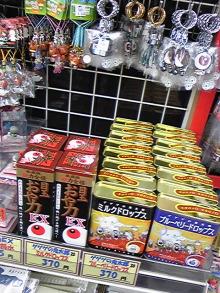 +++ りり☆Blog evolution +++ 広島在住OLの何かやらかしてる日記(ゝω・)o-DVC00243.jpg