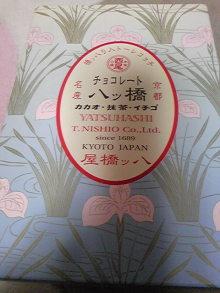 +++ りり☆Blog evolution +++ 広島在住OLの何かやらかしてる日記(ゝω・)o-DVC00237.jpg