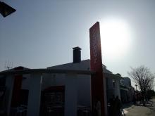 +++ りり☆Blog evolution +++ 広島在住OLの何かやらかしてる日記(ゝω・)o-20100418_001.jpg