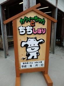 +++ りり☆Blog evolution +++ 広島在住OLの何かやらかしてる日記(ゝω・)o-20100418_255.jpg