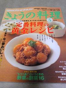 +++ りり☆Blog evolution +++ 広島在住OLの何かやらかしてる日記(ゝω・)o-DVC00276.jpg