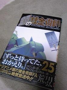 +++ りり☆Blog evolution +++ 広島在住OLの何かやらかしてる日記(ゝω・)o-DVC00287.jpg