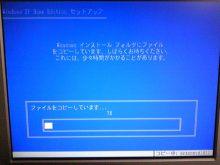 +++ りり☆Blog evolution +++ 広島在住OLの何かやらかしてる日記(ゝω・)o-DVC00308.jpg
