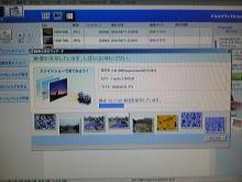 +++ りり☆Blog evolution +++ 広島在住OLの何かやらかしてる日記(ゝω・)o-DVC00314.jpg