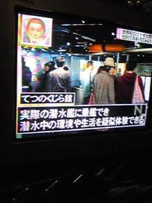 +++ りり☆Blog evolution +++ 広島在住OLの何かやらかしてる日記(ゝω・)o-DVC00368.jpg