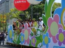 +++ りり☆Blog evolution +++ 広島在住OLの何かやらかしてる日記(ゝω・)o-20100503_058.jpg