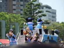 +++ りり☆Blog evolution +++ 広島在住OLの何かやらかしてる日記(ゝω・)o-20100503_087.jpg