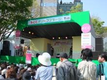 +++ りり☆Blog evolution +++ 広島在住OLの何かやらかしてる日記(ゝω・)o-20100503_110.jpg