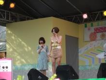 +++ りり☆Blog evolution +++ 広島在住OLの何かやらかしてる日記(ゝω・)o-20100503_135.jpg