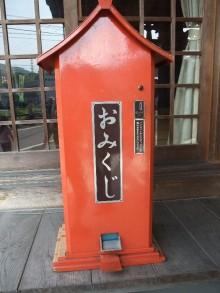 +++ りり☆Blog evolution +++ 広島在住OLの何かやらかしてる日記(ゝω・)o-20100504_024.jpg