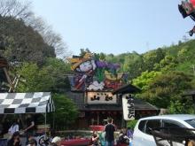 +++ りり☆Blog evolution +++ 広島在住OLの何かやらかしてる日記(ゝω・)o-20100504_030.jpg