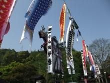 +++ りり☆Blog evolution +++ 広島在住OLの何かやらかしてる日記(ゝω・)o-20100504_031.jpg