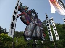 +++ りり☆Blog evolution +++ 広島在住OLの何かやらかしてる日記(ゝω・)o-20100504_032.jpg