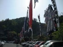 +++ りり☆Blog evolution +++ 広島在住OLの何かやらかしてる日記(ゝω・)o-20100504_033.jpg