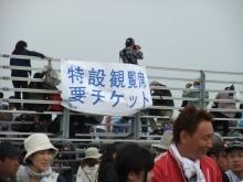 +++ りり☆Blog evolution +++ 広島在住OLの何かやらかしてる日記(ゝω・)o-20100505_256.jpg