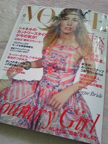 +++ りり☆Blog evolution +++ 広島在住OLの何かやらかしてる日記(ゝω・)o-DVC00014.jpg