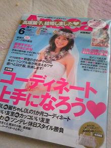 +++ りり☆Blog evolution +++ 広島在住OLの何かやらかしてる日記(ゝω・)o-DVC00015.jpg