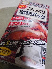 $+++ りり☆Blog evolution +++ 広島在住OLの何かやらかしてる日記(ゝω・)o-DVC00279.jpg