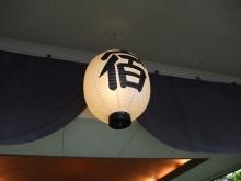 +++ りり☆Blog evolution +++ 広島在住OLの何かやらかしてる日記(ゝω・)o-20100523_022.jpg