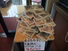 +++ りり☆Blog evolution +++ 広島在住OLの何かやらかしてる日記(ゝω・)o-20100523_030.jpg