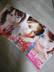 +++ りり☆Blog evolution +++ 広島在住OLの何かやらかしてる日記(ゝω・)o-DVC00102.jpg